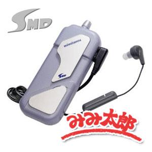 みみ太郎 イヤホンタイプ 充電式 片耳タイプ SX-008 充電器・オリジナルネックストラップ付 ポケットサイズのモバイルみみ太郎 単耳型/集音器/集音機 ◯