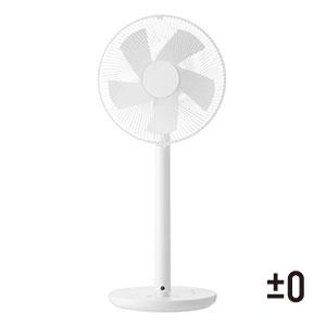【あす楽対応】±0 プラスマイナスゼロ Aileron Fan Y620 補助翼扇風機 DCファン ホワイト XQS-Y620-W|◯