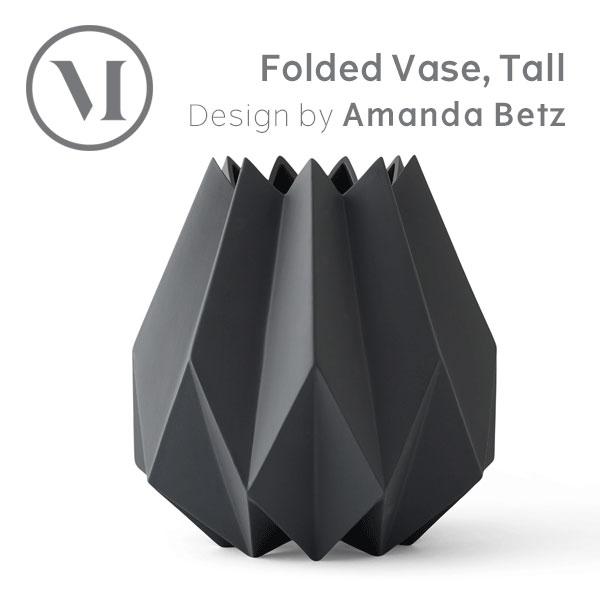 【アウトレット】【訳あり】MENU Folded Vase フォールデッドベース トールタイプ カーボン 4764129-SY Living 花器 花瓶 フラワーベース セラミック|