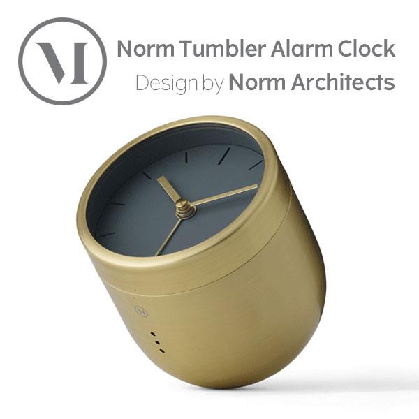 MENU Norm Tumbler Alarm Clock ノームタンブラーアラームクロック ブラス 8310839 つや消し アラーム機能 living 目覚まし時計 ノームアーキテクツ Brushed Brass 北欧雑貨 北欧インテリア デンマーク おしゃれ ギフト|