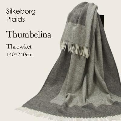 Silkeborg Plaids シルケボープレード スローケット サンベリーナ 140cm×240cm 100111-NL