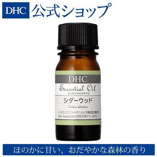 ほのかに甘い おだやかな森林の香り 100%ピュアなエッセンシャルオイル オンラインショッピング 店内P最大14倍以上300pt開催 DHC直販 DHCエッセンシャルオイル 日本正規代理店品 シダーウッド オーガニック DHC dhc ディーエイチシー エッセンシャルオイル 5ml 精油 癒し用品 グッズ オイル アロマオイル アロマ オーガニックアロマオイル 芳香浴 リラックス アロマグッズ