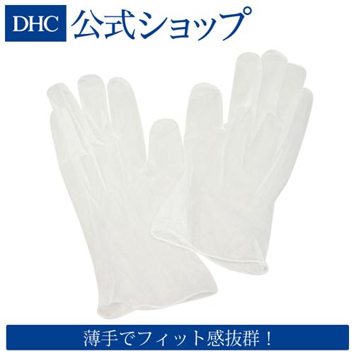 <title>薄手でフィット感抜群 カラートリートメント専用手袋 店内P最大15倍以上300pt開催 DHC直販 薄手でフィット感にすぐれているため 指先までよく密着 DHCカラートリートメント用 手袋 DHC dhc 白髪染め ディーエイチシー 使い捨て手袋 お得クーポン発行中 白髪 使い捨て ヘアカラー カラートリートメント 薄手 薄手手袋 グローブ てぶくろ</title>