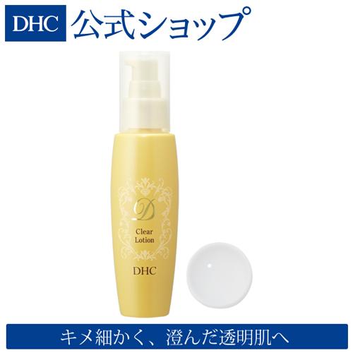 ナノダイヤモンド配合 美顔器のクレンジング効果を最大限に高める専用ローション 店内P最大46倍以上300pt開催 DHC直販 本格エステ級のケア コラーゲン エラスチン プラセンタなど配合 DHC Dクリア ローション 国内送料無料 肌 フェイスケア スキンケア 角質 毛穴 値引き ディーエイチシー 化粧品 化粧水