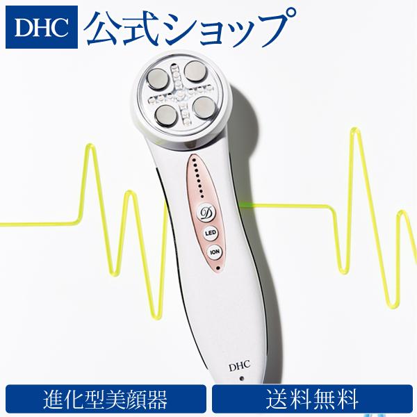 """導入 フォト EMS RFを同時に 最新 導出もできる本格エステ級""""進化型美顔器"""" 店内P最大46倍以上300pt開催 DHC直販 送料無料 1台5機能の進化型美顔器 エステサロン級のケアを手軽に自宅で DHCダイヤモンドリフト dhc 売買 DHC 美顔 太もも ディーエイチシー 美顔機 美顔器 スキンケア フェイシャルトリートメント 美容機器 ダイエット"""