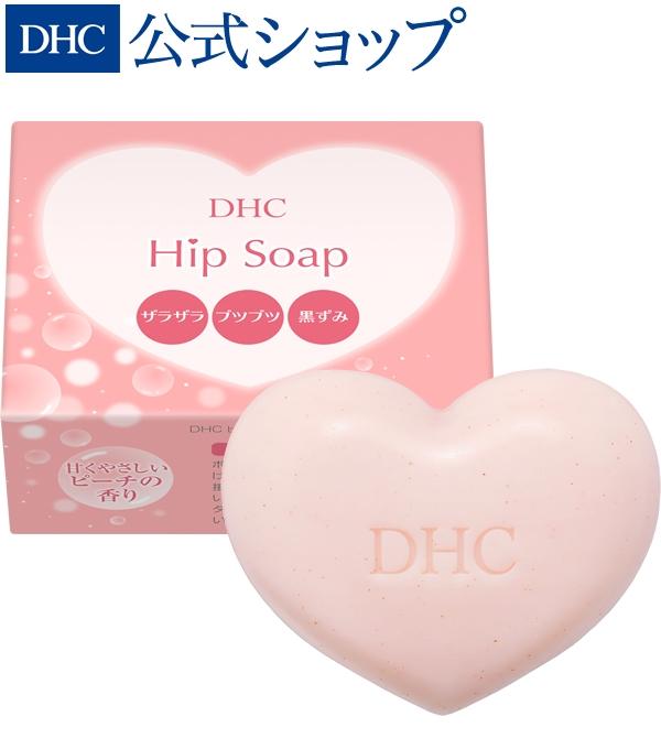 """さわりたくなる 25%OFF """"直接なで洗い""""で つるすべ キュートなヒップへ 店内P最大14倍以上300pt開催 在庫あり DHC DHCヒップソープ DHC直販 dhc"""