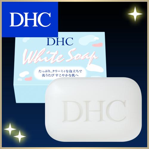 민감한 피부에 고민 하시는 분도 전신에 사용하실 수 있는 천연 비누 매끄러운 닦은 기분의 DHC 화이트 소프 10P03Dec16
