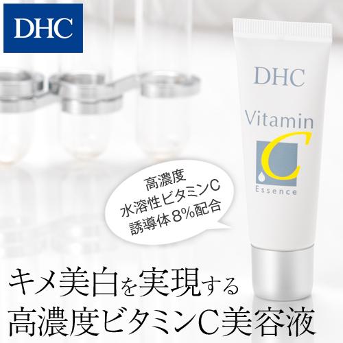! DHC V/C 药精华导致透明感,同时防止紫外线斑点和雀斑,皮肤更有光泽