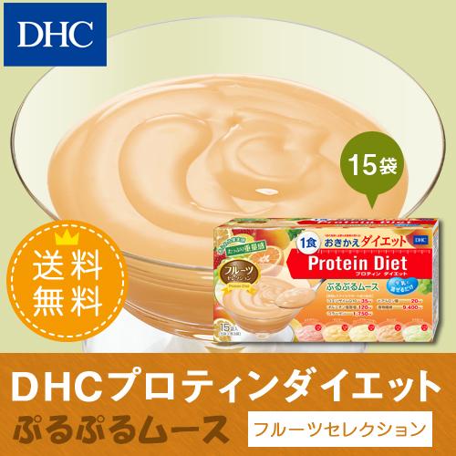 DHCプロティンダイエットぷるぷるムース