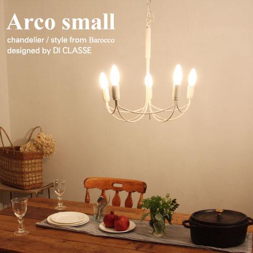 【メーカー直営店】【LED対応 シャンデリア】アルコ スモール シャンデリア Arco small chandelierデザイン照明器具のDI CLASSE(ディクラッセ)【10P27May16】