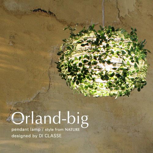 【DI CLASSE (ディ クラッセ)】 オーランド [インテリア ライト 照明  天井照明 ペンダントライト デザイン照明] ペンダントランプ [送料無料] - Orland pendant lamp -
