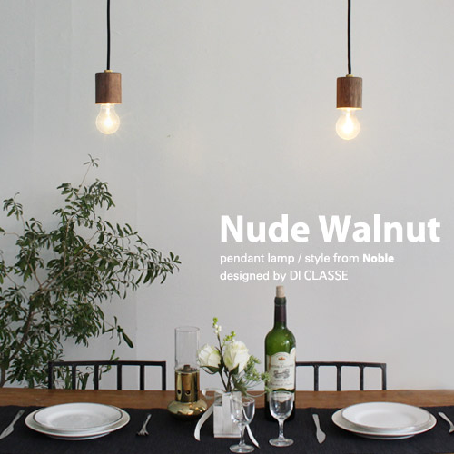 Led led nude walnut pendant lamp di classe mozeypictures Images