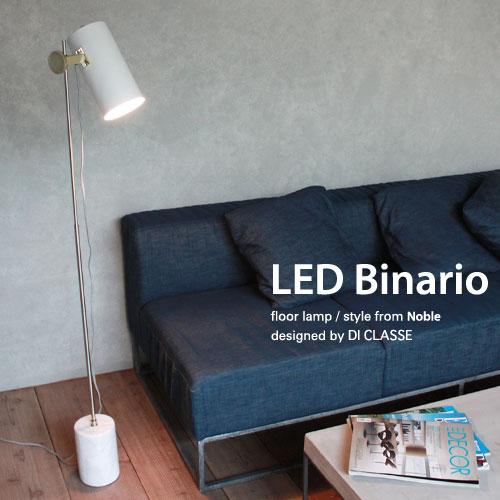 【メーカー直営店】【フロア ライト】LEDビナーリオ フロアランプ -LED Binario floor lamp-デザイン照明のDI CLASSE(ディクラッセ)【10P27May16】