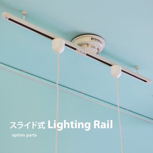 Di classe rakuten global market lighting track rail lighting lighting track rail lighting design lighting di classe classe di aloadofball Gallery