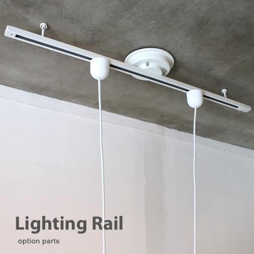 Lighting Track Rail Design Di Cle