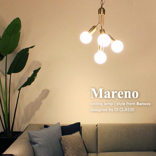 【NEW】【メーカー直営店】【LED対応 ペンダント ライト】マレーノ ペンダントランプ -Mareno pendant lamp-デザイン照明のDI CLASSE(ディクラッセ)【10P27May16】