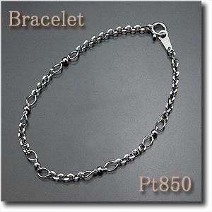 ブレスレット Pt850 ( プラチナ ) 丸いチェーンデザインが とっても可愛い♪ PT/pt【送料無料】10P05Dec15 10P03Dec16