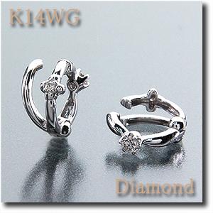 イヤリング ピアリング ダイヤモンド 0.12ct K14WG(ホワイトゴールド) 2タイプのダイヤデザインが楽しめる! リバーシブルタイプ k14/14金【送料無料】 10P05Dec15 10P03Dec16