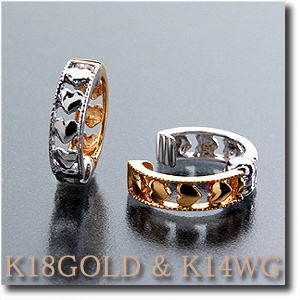 イヤリング ピアリング K18GOLD(ゴールド)& K14WG(ホワイトゴールド) リバーシブルタイプ ピアリングの中で小さいサイズ ハートの透かし模様がとってカワイイ! gold/k18/18金 k14/14金 【送料無料】 10P03Dec16