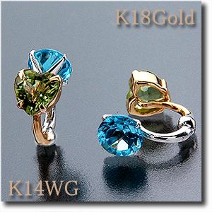 イヤリング ピアリング ペリドット/ブルートパーズ K18(ゴールド)&K14WG(ホワイトゴールド) 上質の天然石使用! ハートカット&ラウンドカット リバーシブル【送料無料】k18/18金 k14/14金 10P03Dec16
