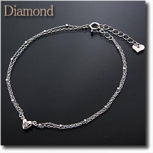ブレスレット ダイヤモンド0.02ct K18WG(ホワイトゴールド)1石のダイヤがアクセント 【ハートモチーフ】k18/18金【送料無料】 10P03Dec16
