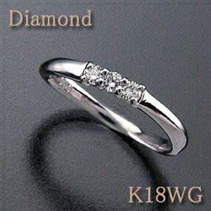 ピンキーリング ダイヤモンド 0.10ct K18WG(ホワイトゴールド) スリーストーンがキラリと輝く! 【K18PG(ピンクゴールド)作製可能】 k18/18金【送料無料】 10P03Dec16