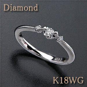 ダイヤモンド ピンキーリング 0.07ct K18WG(ホワイトゴールド) 小ぶりなのにダイヤの存在感たっぷり! K18PG(ピンクゴールド)作製可能 【送料無料】 10P03Dec16