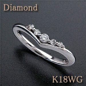 ダイヤモンドピンキーリング ダイヤモンド0.08ct K18WG(ホワイトゴールド) 指が長く見えるVデザイン 【K18PG(ピンクゴールド)作製可能】k18/18金【送料無料】 10P03Dec16