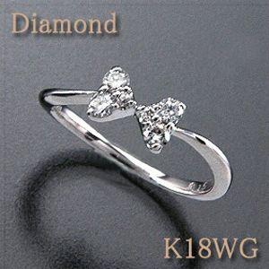 ピンキーリング ダイヤモンド 0.15ct K18WG(ホワイトゴールド)ダイヤのリボンがとってもキュート♪ 【※K18PG(ピンクゴールド)作製可能】 K18/18金【りぼん】【送料無料】 10P03Dec16