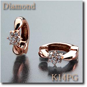 イヤリング ピアリング ダイヤモンド0.10ct K14PG(ピンクゴールド) フラワーデザインダイヤモンドが 華やかでとっても素敵です♪【花】【送料無料】 k14/14金 10P03Dec16