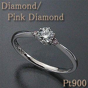 ダイヤモンドリング(ストレート) ダイヤモンド 0.20ctUP Pt900 (プラチナ) SI-2/GカラーUP/3EX(トリプルエクセレント) 【ソーティング付き】 輝き保証!高品質ダイヤモンドジュエリー PT/pt 10P03Dec16