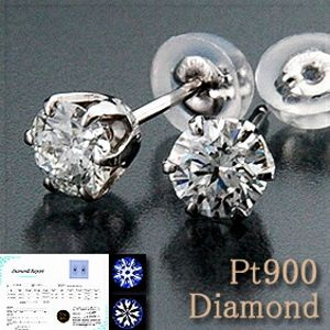 ダイヤモンド 0.5ctUP ピアス SI-1 Gカラー 3EXCELLENT H&C 最高カットグレード トリプルエクセレント 【鑑定書付】【送料無料】 10P03Dec16
