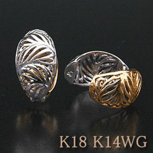 イヤリング ピアリング K18GOLD(ゴールド) & K14WG(ホワイトゴールド) リバーシブルタイプ リゾート感たっぷりの透かし模様! gold/k18/18金 k14/14金 【送料無料】 10P03Dec16