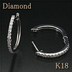 ダイヤモンド 0.30ct(0.15ct×2) 中折れ式 フープピアス K18WG・K18Gold・K18PG 【ハーフエタニティー】【送料無料】 10P03Dec16