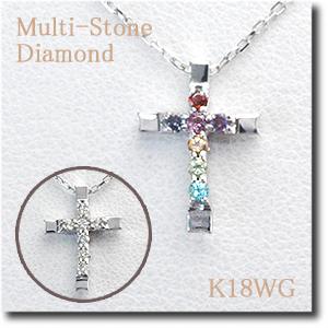 マルチストーンとダイヤモンドがリバーシブルの 欲張りペンダントネックレス!【クロス】 K18WG(ホワイトゴールド) アミュレット/7色/十字架/ラッキーモチーフ/ カラーストーン/K18 ネックレス 【送料無料】 10P03Dec16