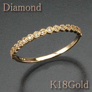 アンティークリング(ミル打ち枠) ダイヤモンド0.08ct K18Gold(ゴールド) ハーフエタニティーリング 人気のアンティーク調デザイン エタニティー/アンティーク gold/k18/18金【送料無料】 10P03Dec16