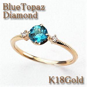 カラーストーン&ダイヤリング 【ブルートパーズ】/ダイヤモンド0.03ct K18Gold(ゴールド) サイドダイヤとアンティーク調のアームが素敵! 【送料無料】11月誕生石】10P05Oct15 10P03Dec16