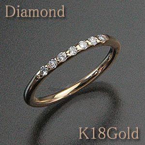 ピンキーリング センターにセッティングされた7石のダイヤモンドがさりげない輝きを演出ダイヤモンド0.10ct K18Gold(ゴールド) k18/18金/gold 【送料無料】 10P03Dec16