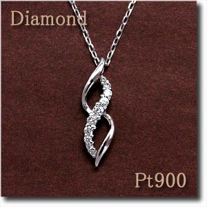 ダイヤモンド デザイン ペンダントネックレス diamond wave Pt900/850(プラチナ) アズキチェーン 【送料無料】 10P03Dec16