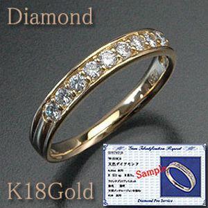 ダイヤモンドリング フレームタイプ ハーフエタニティー K18Gold(ゴールド) gold/k18/18金【送料無料】 10P03Dec16