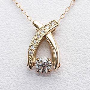 ダンシングストーン Dancing Stone[クロス]【ソーティング付】ダイヤモンドネックレス 0.18ctUP VSup Mカラーup H&C 3EX (メレダイヤモンド 約0.03ct) K18Gold(ゴールド)【クロスフォー】【送料無料】 10P03Dec16