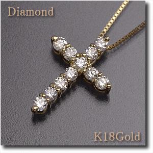 クロス 18金 ダイヤモンドネックレス ダイヤモンド【合計0.50ct/11石】 K18Gold(ゴールド) 長さ調節自在!ベネチアンαチェーン 【送料無料】【十字架】【ペンダント】
