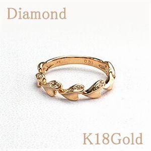 ピンキーリングダイヤモンド/K18Gold(ゴールド) 曲線が美しいウェービーリングは 小指をすっきりと見せてくれます! 小指/指輪/K18リング【送料無料】 10P03Dec16