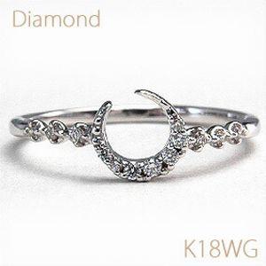 ダイヤモンド ムーンリング 三日月モチーフにダイヤモンドを散りばめ さらにサイドにもダイヤをあしらった贅沢デザイン! ダイヤモンド 合計約0.09ct K18WG(ホワイトゴールド) 【送料無料】【18金 リング】【ラッキーモチーフ】 10P03Dec16