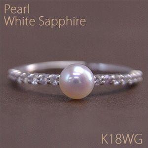 あこや本真珠 【約4.5mm】ホワイトピンク系 アコヤパール1粒 リング 【ホワイトサファイア】 中央のパールを引き立てるように 左右にホワイトサファイアを計14石配置 K18WG(ホワイトゴールド) 【送料無料】【18金 リング】【指輪】