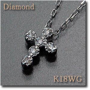 クロスモチーフ (6石タイプ/ミル打ち枠) ペンダントネックレス ダイヤモンド 約0.04ct  K18WG(ホワイトゴールド) アズキチェーン(アジャスター管付) 【送料無料】【18金 ネックレス】 10P03Dec16