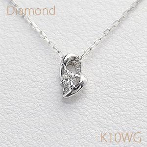 ダイヤモンド プチペンダントネックレス [10金] 【double Twist A】 ダイヤモンド 約0.03ct K10WG(ホワイトゴールド) アズキチェーン(アジャスター管付) 【送料無料】【10金 ネックレス】