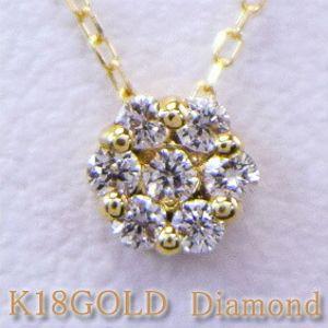 フラワーモチーフ ダイヤモンド ペンダントネックレス ダイヤモンド 合計約0.14ct K18Gold(ゴールド) アズキチェーン(アジャスター管付) 【送料無料】【18金 ネックレス】