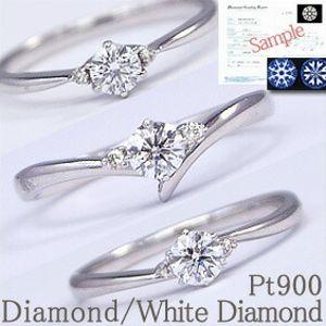 衝撃価格!【鑑定書付】ダイヤ&ホワイトダイヤリング ダイヤモンド0.20ctUP / Pt900(プラチナ) VVS-1 D  3Excellent/H&C ハート&キューピットの眩い輝き! スウィートエンゲージリング