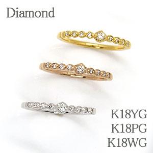 ダイヤモンド ハーフエタニティリング ・K18WG(ホワイトゴールド) ・K18PG(ピンクゴールド) ・K18YG(イエローゴールド) ダイヤモンド 約0.09ct 程よいダイヤモンドが手元を華やかに!【18金】【指輪】【送料無料】